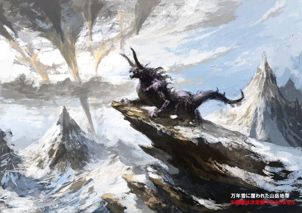 The Behemoth (1)